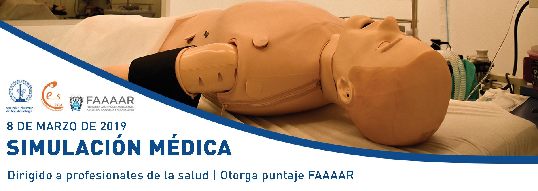 """Jornada de """"Simulación Médica"""": CUPOS COMPLETOS"""