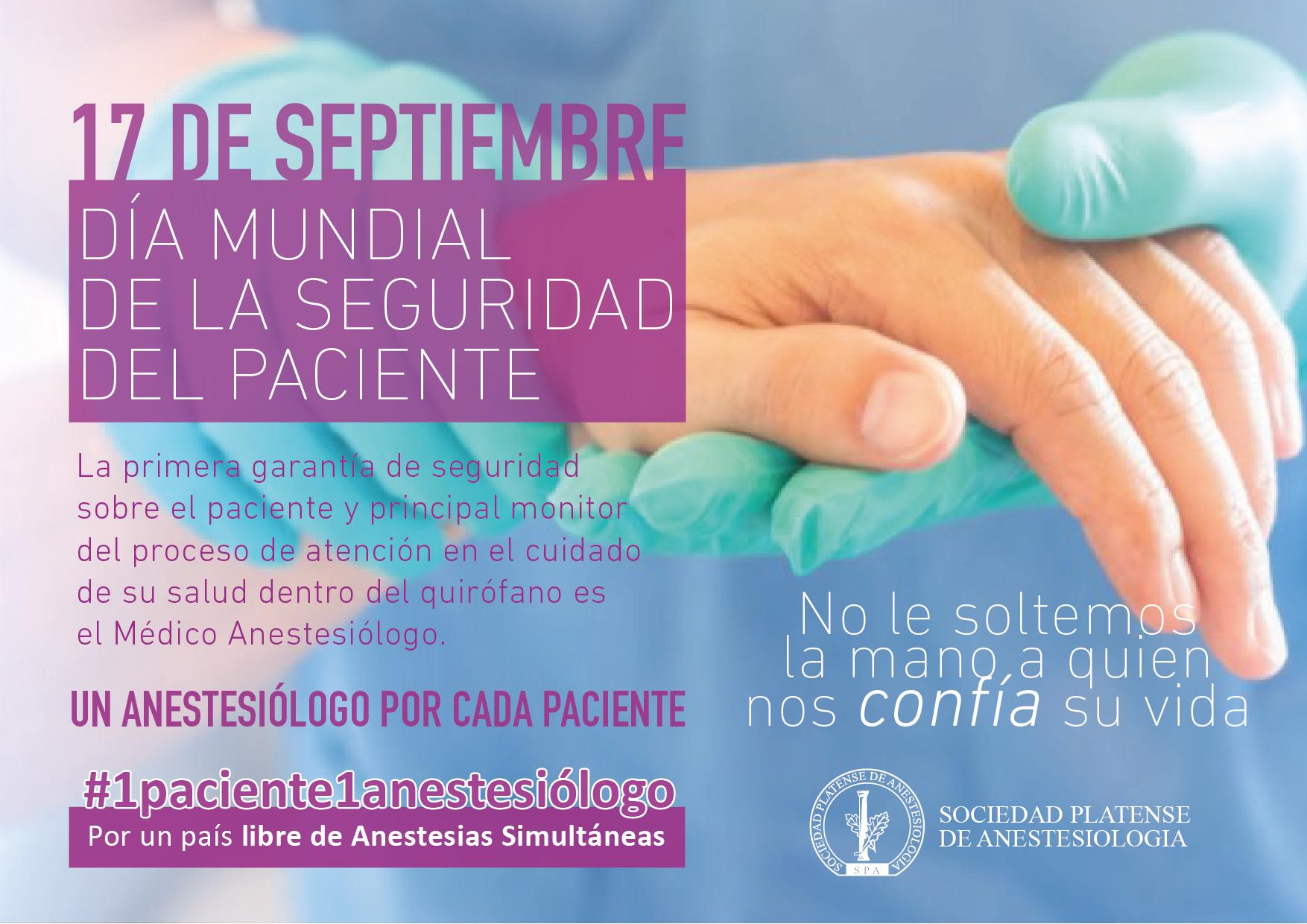 17 de septiembre: Día mundial de la seguridad del paciente